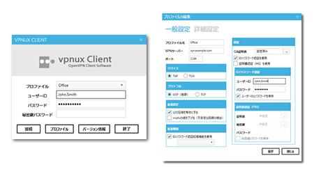 vpnux Client